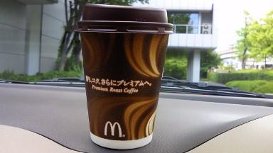 プレミアムコーヒー.jpg