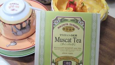 マスカットの紅茶.jpg