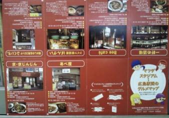 マップお店情報.jpg
