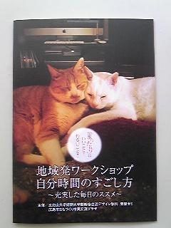ワークショップリーフレット表紙.jpg