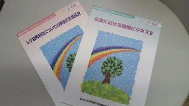 冊子表紙.jpg