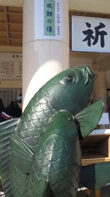 双鯉の像.jpg