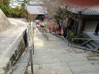 大聖院の階段.jpg