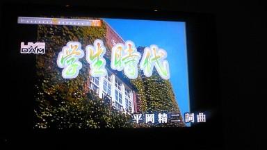 学生時代カラオケ.jpg