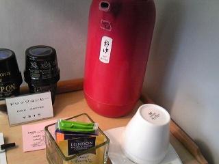 山の上ホテルのお湯ポット.jpg