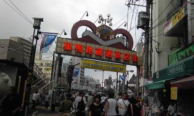 巣鴨地蔵通り商店街.jpg