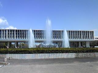 平和記念資料館.jpg