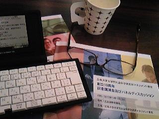広島大学マネジメント専攻10周年記念.jpg