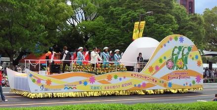広島観光親善大使等の花車.jpg
