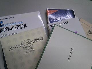 思春期と親子関係の本.jpg