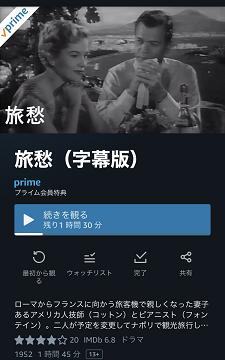 旅愁(字幕版) (1).png