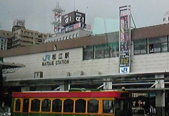 松江駅.jpg
