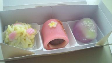 梅坪の春の和菓子.jpg