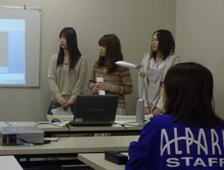 横田さんと森本さんと耳井さん.JPG