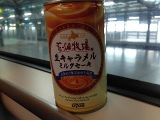 生キャラメルミルクセーキ.jpg