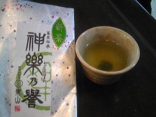 神楽の誉、新茶.jpg