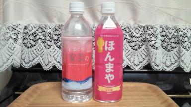 紅葉の雫安芸の水.jpg