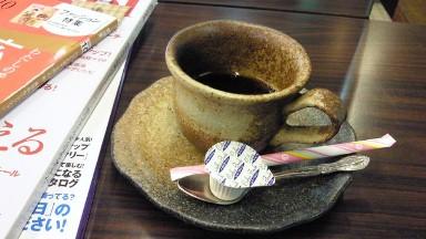 美容院のコーヒー.jpg