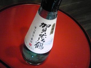 辛口の賀茂鶴.jpg