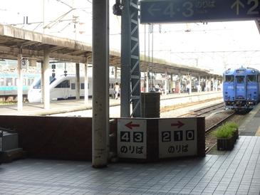 長崎は終着駅.jpg
