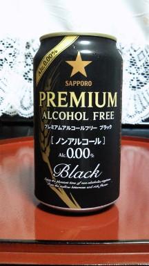 黒ビールフリー.jpg