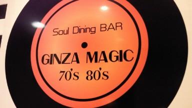 GINZA MAGIC.jpg