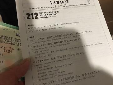 IMG_3788.JPG