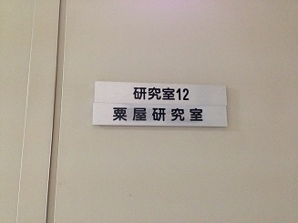IMG_4530.JPG
