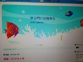 IMG_5405.JPG