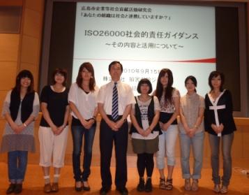ISO26000ガイダンス.JPG