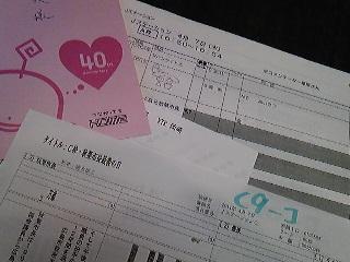 Jステーション初日.jpg