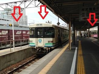 JRと阿武隈急行線と福島交通飯坂線.JPG