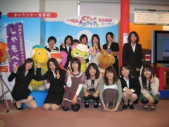 NHKでパチリ.JPG