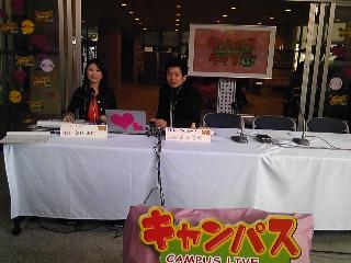 NHKスタジオ.jpg