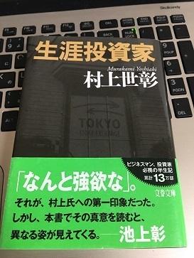 NQUA7904.JPG