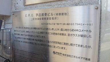 Sottostazione の建物.jpg