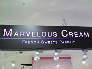 marvelous cream.JPG