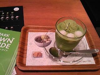 nana's green teaの抹茶白玉フローズン.jpg